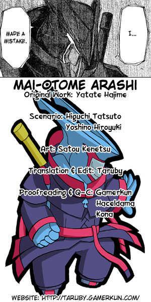 Mai-Otome Arashi 4 Page 1