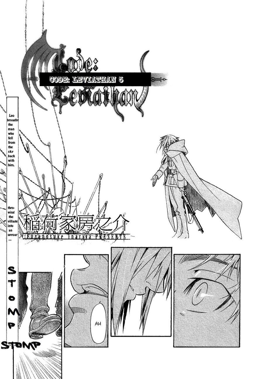 Code: Leviathan 5 Page 1