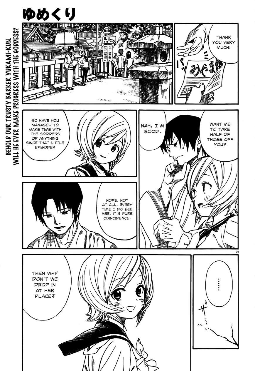 Yumekuri 10 Page 2