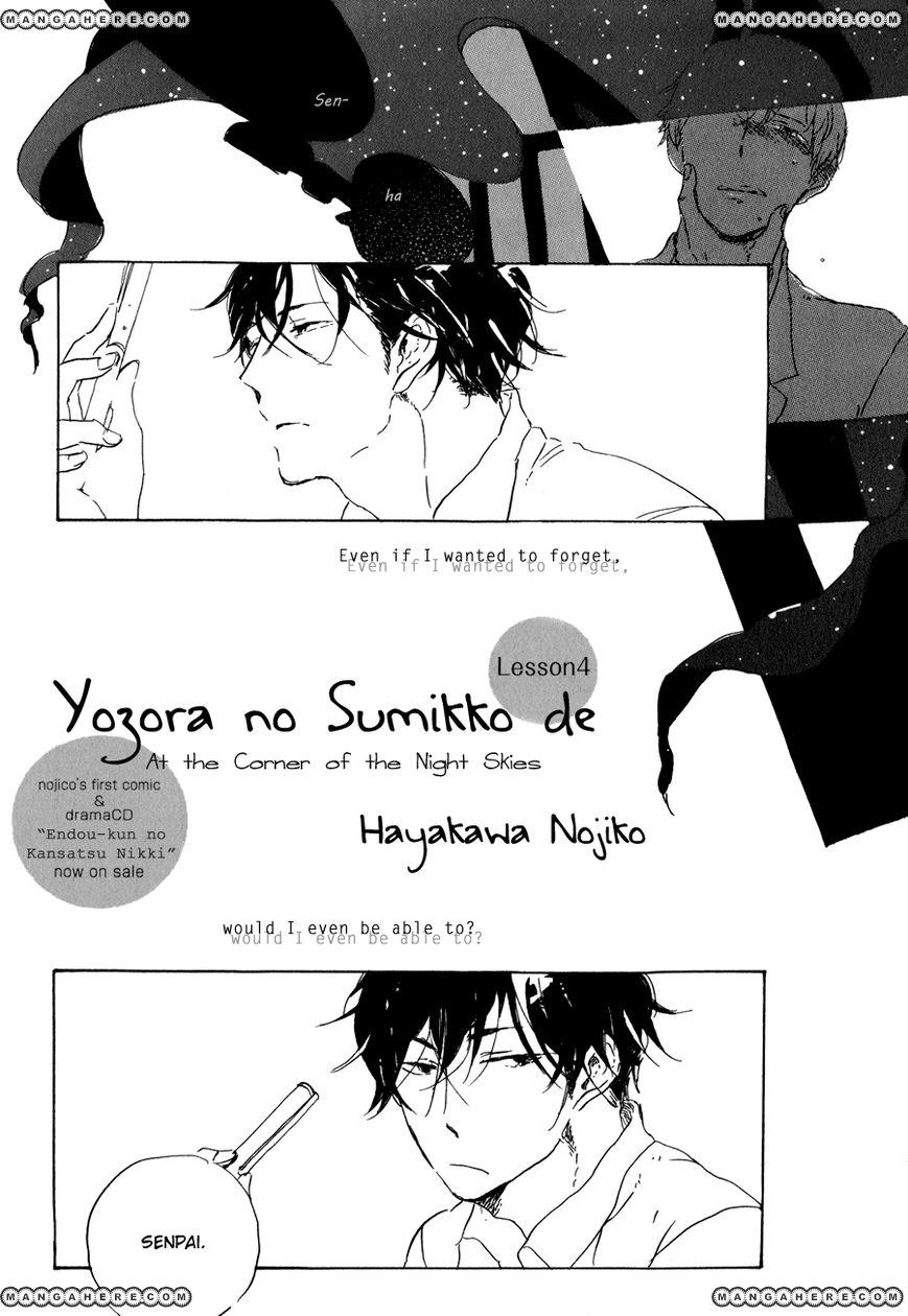 Yozora no Sumikko de, 4 Page 2