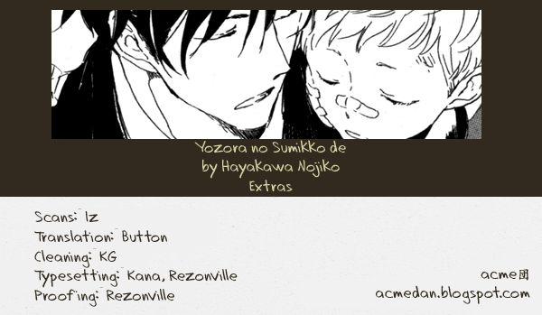 Yozora no Sumikko de, 10 Page 1