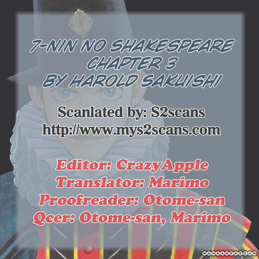 7 Nin No Shakespeare 3 Page 1
