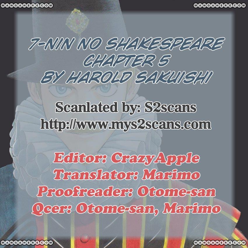 7 Nin No Shakespeare 5 Page 1