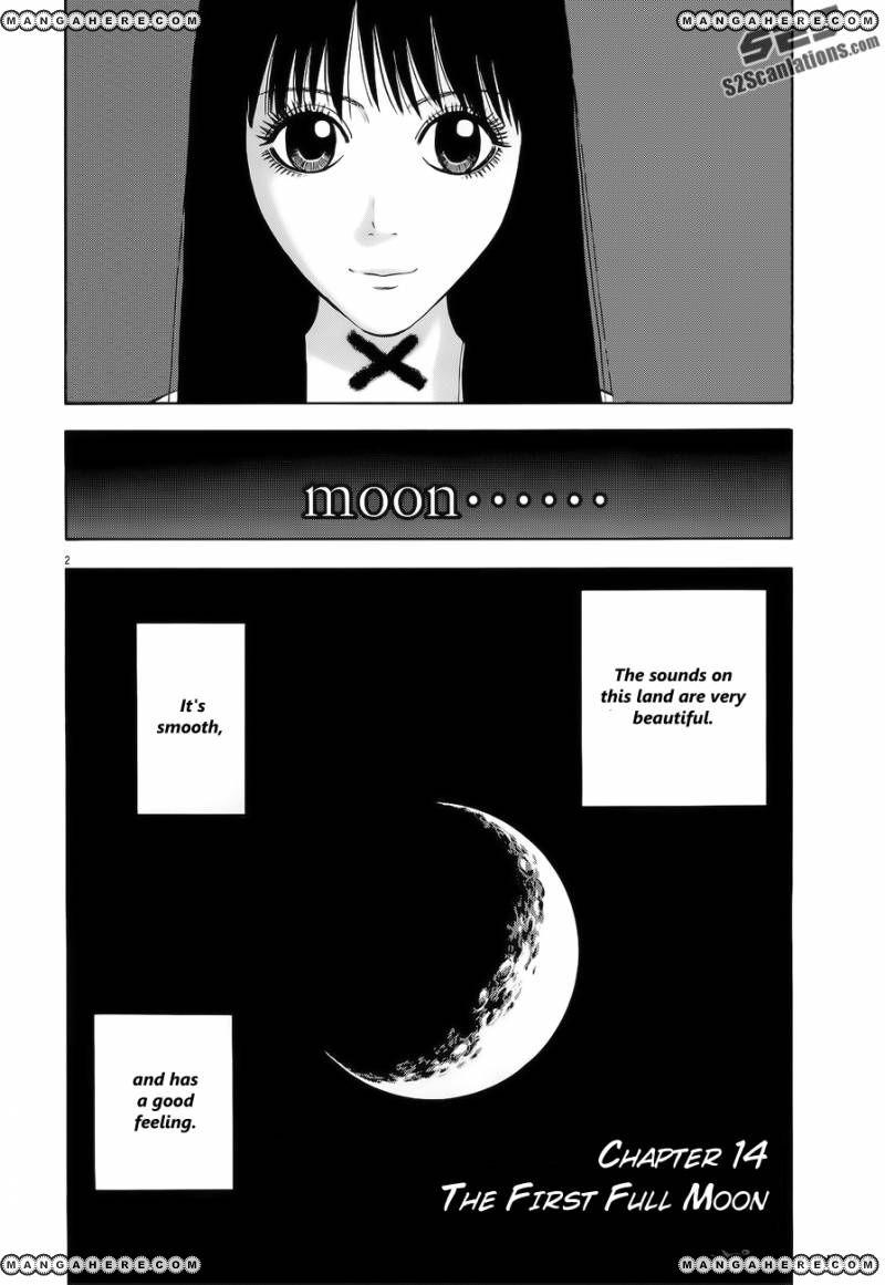7 Nin No Shakespeare 14 Page 2