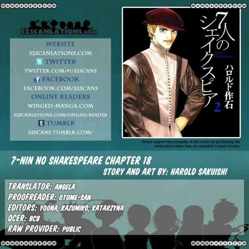 7 Nin No Shakespeare 18 Page 1