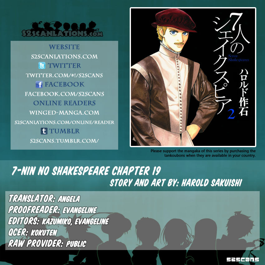 7 Nin No Shakespeare 19 Page 1
