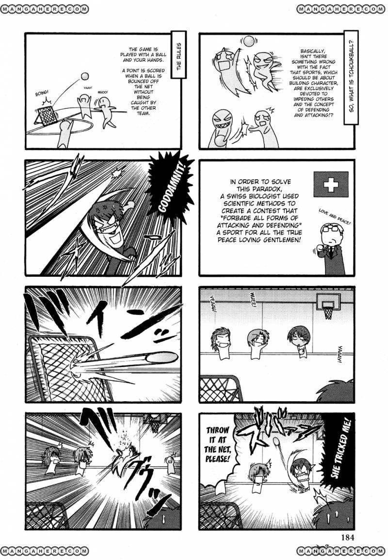 Himuro No Tenchi Fateschool Life 4 Page 4