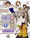 Himuro No Tenchi Fateschool Life