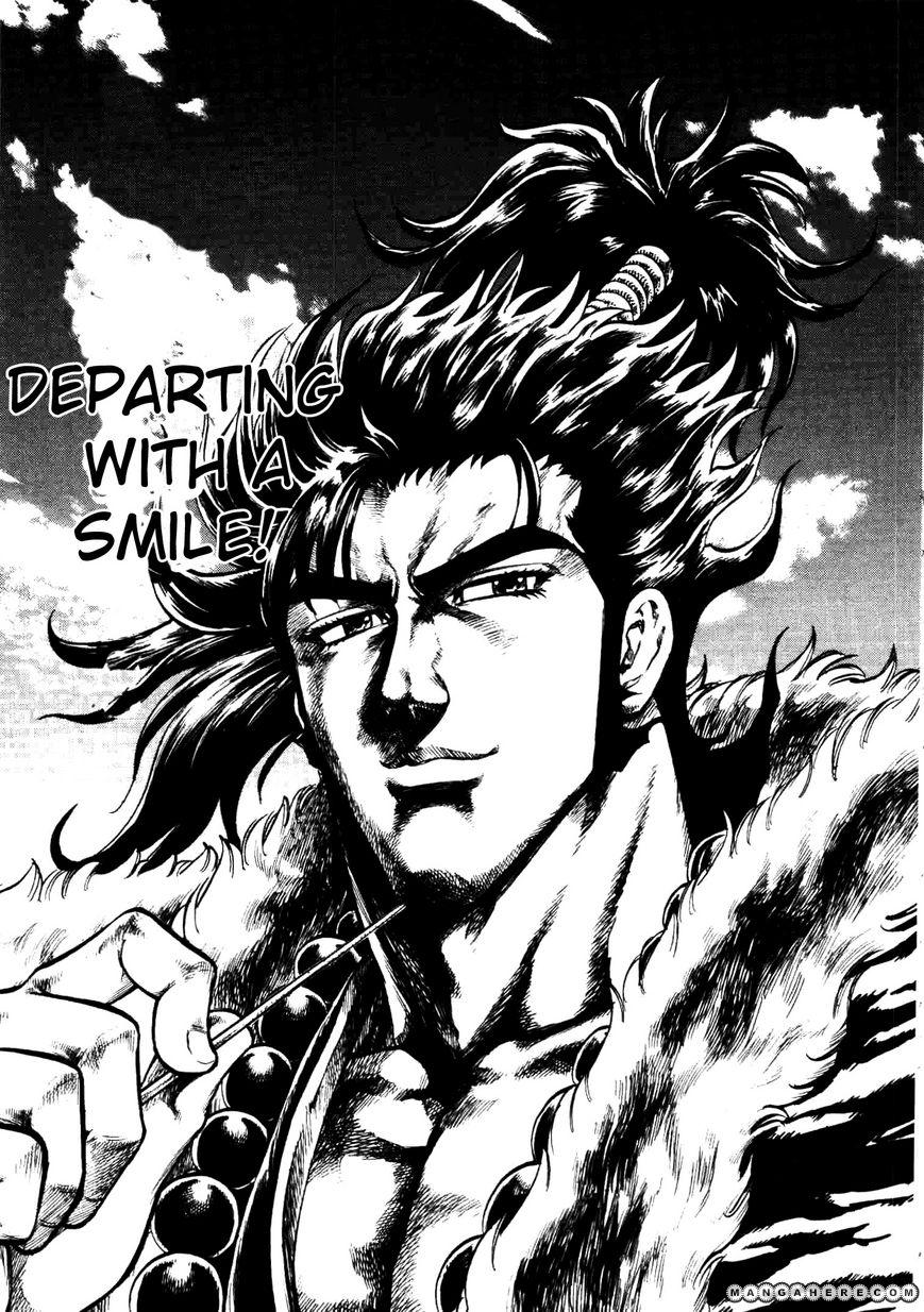 Gifuu Doudou Naoe Kanetsugu Maeda Keiji Sakegatari 3 Page 2