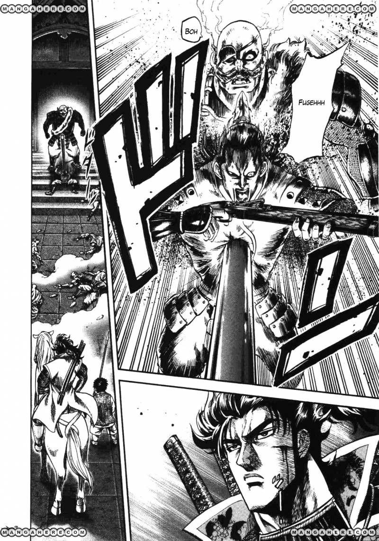 Gifuu Doudou Naoe Kanetsugu Maeda Keiji Sakegatari 10 Page 1