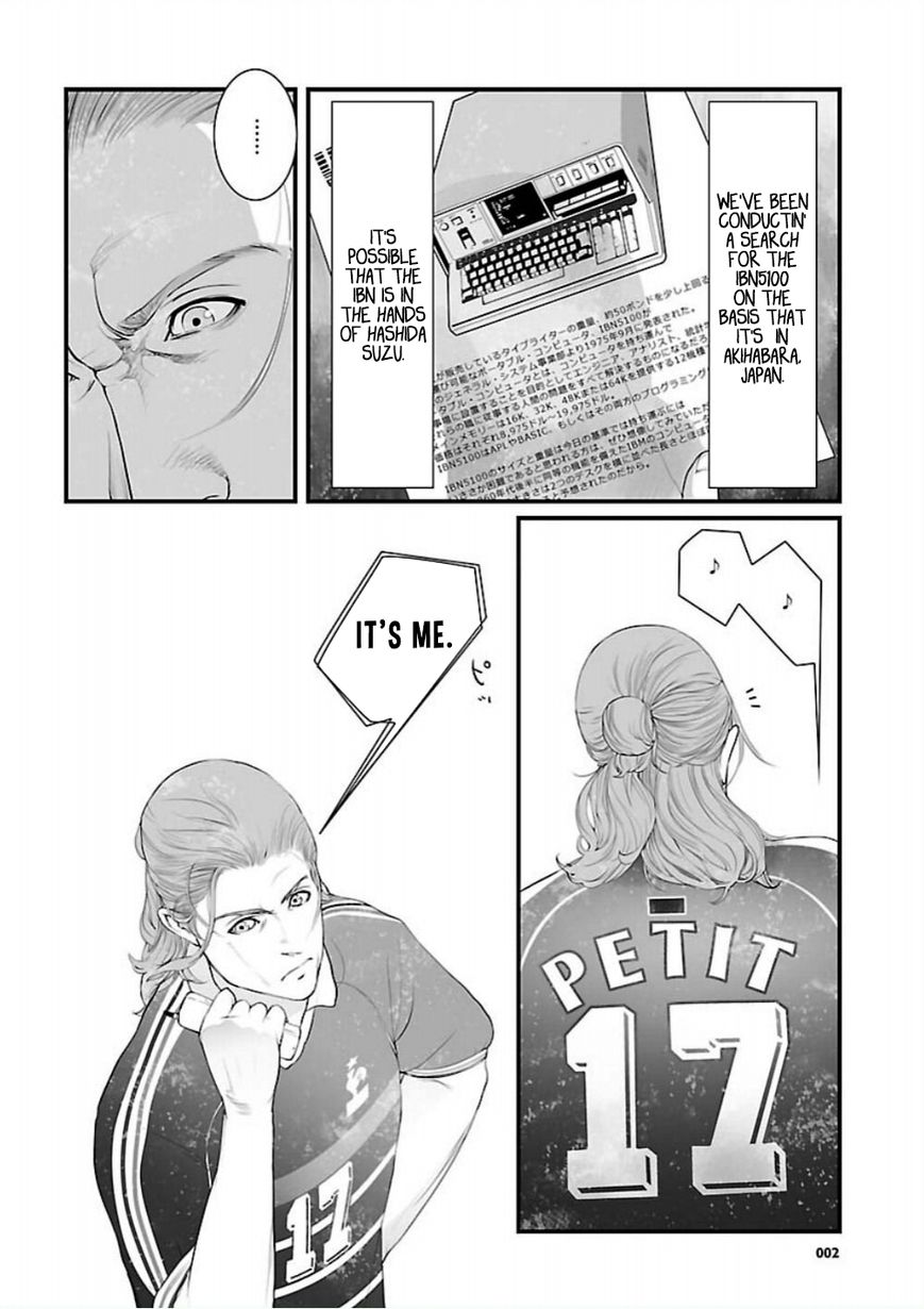 Steinsgate Onshuu No Brownian Motion 7 Page 2