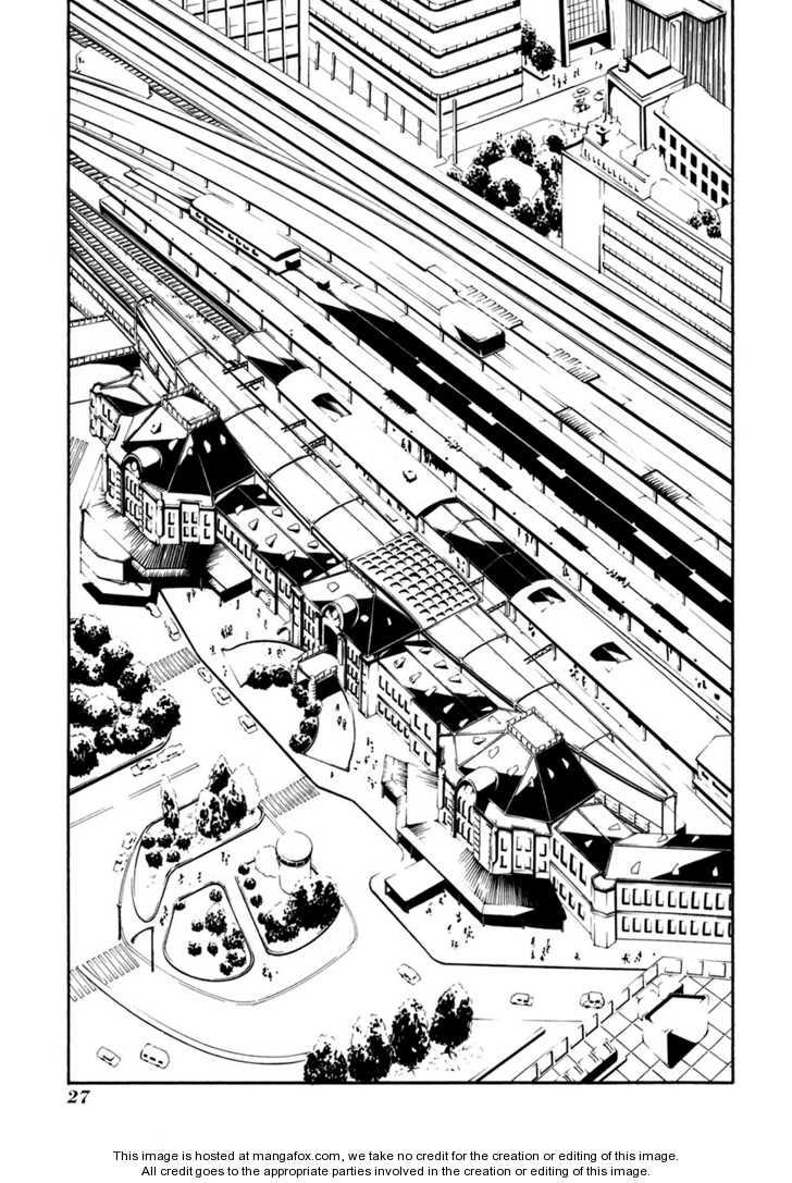 Zombie-Loan 52 Page 4