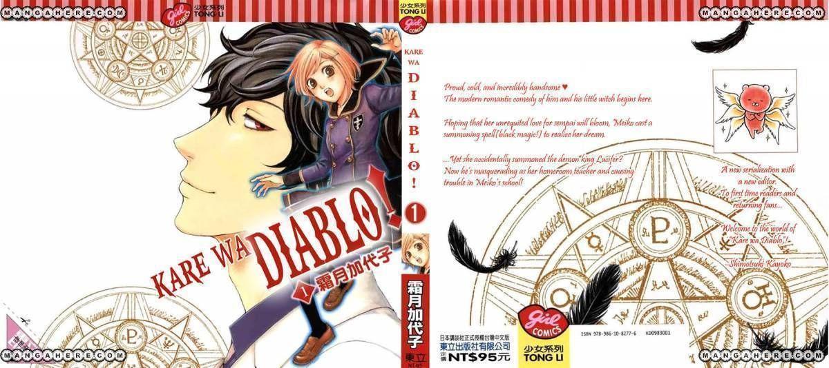 Kare Wa Diablo 1 Page 1