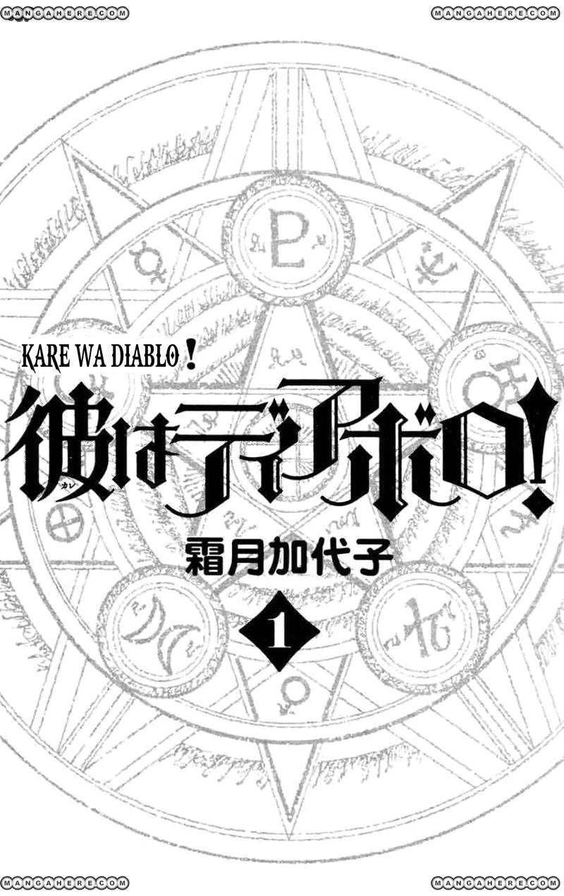 Kare Wa Diablo 1 Page 2