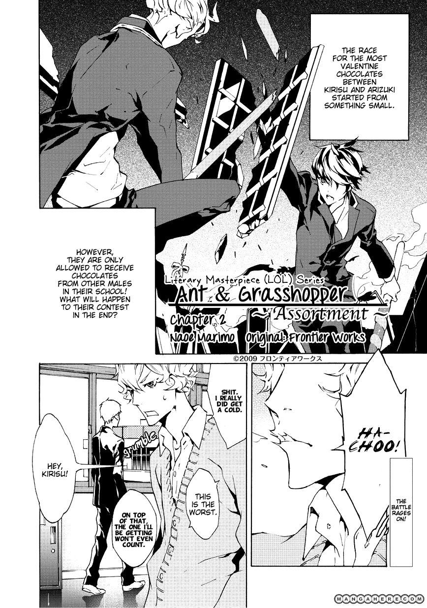 Ari & Kirigirisu - Assortment 2 Page 3