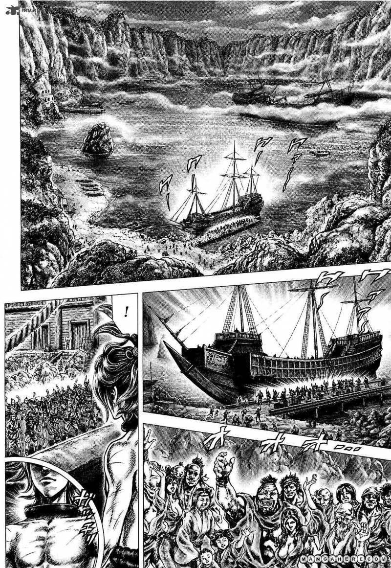 Ikusa no Ko - Oda Saburou Nobunaga Den 4 Page 2