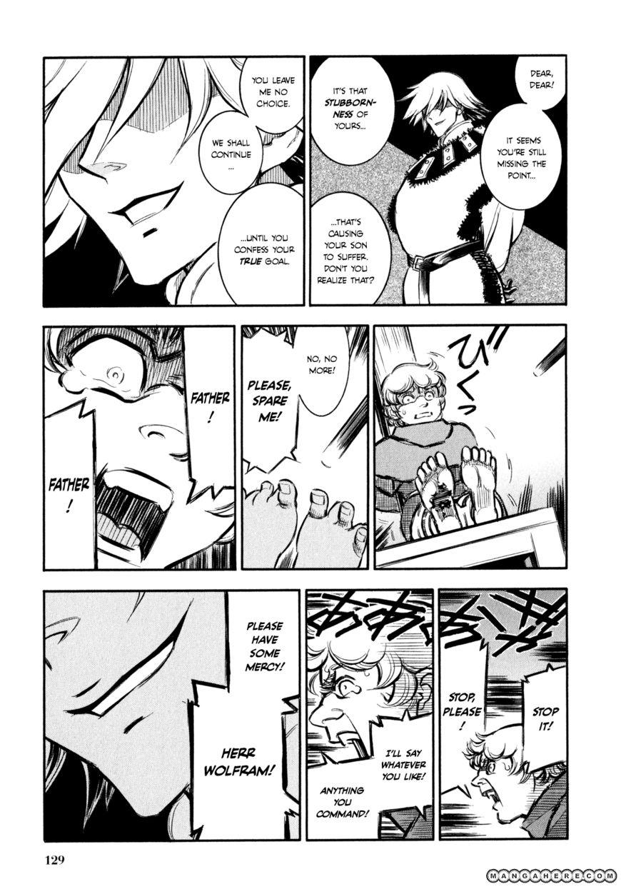 Ookami no Kuchi: Wolfsmund 3 Page 3