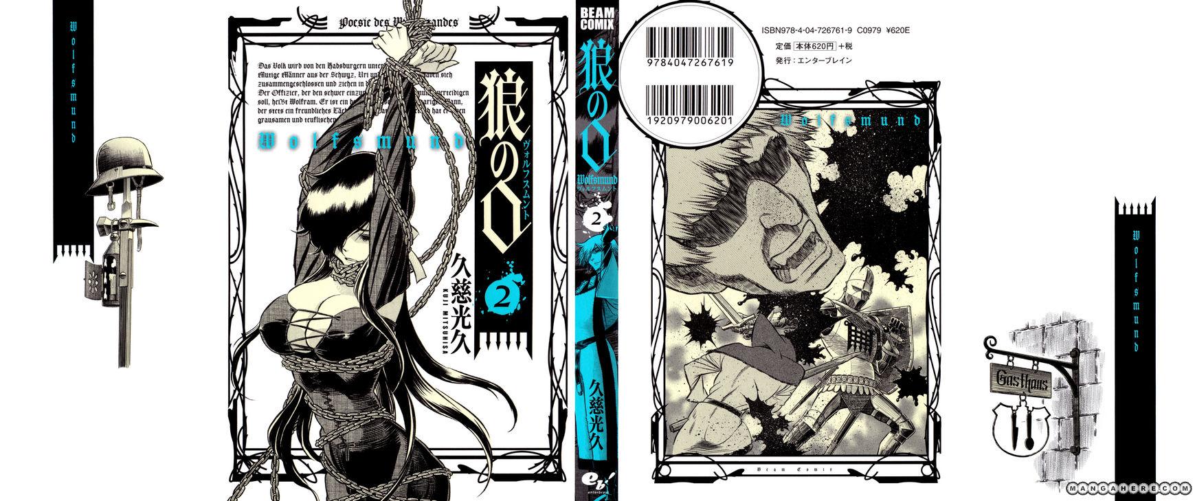 Ookami no Kuchi: Wolfsmund 4 Page 1