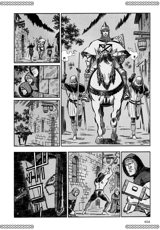 Ookami no Kuchi: Wolfsmund 5 Page 2