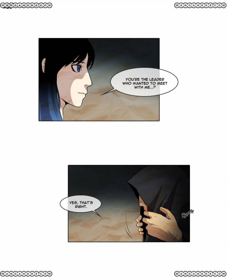 Gepetto 16 Page 2