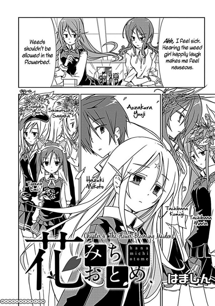 Hana Michi Otome 4 Page 2