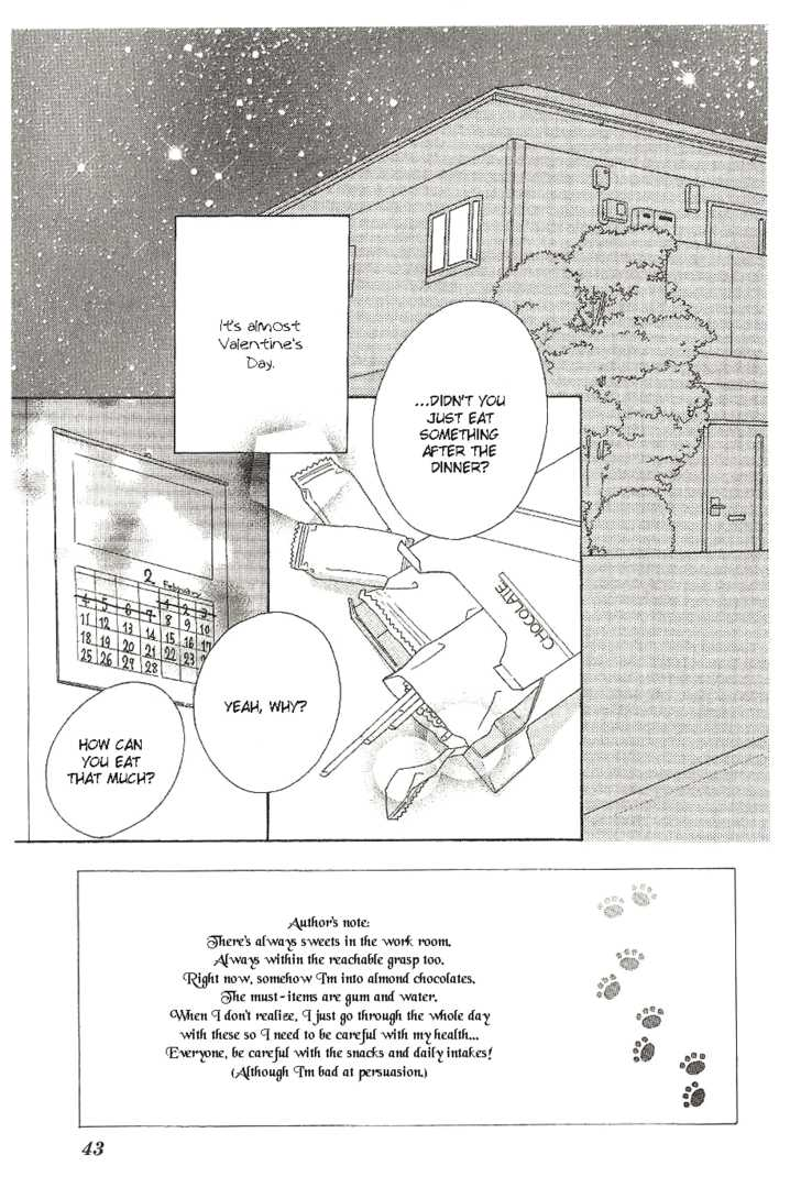 Ai Hime - Ai to Himegoto 11 Page 4