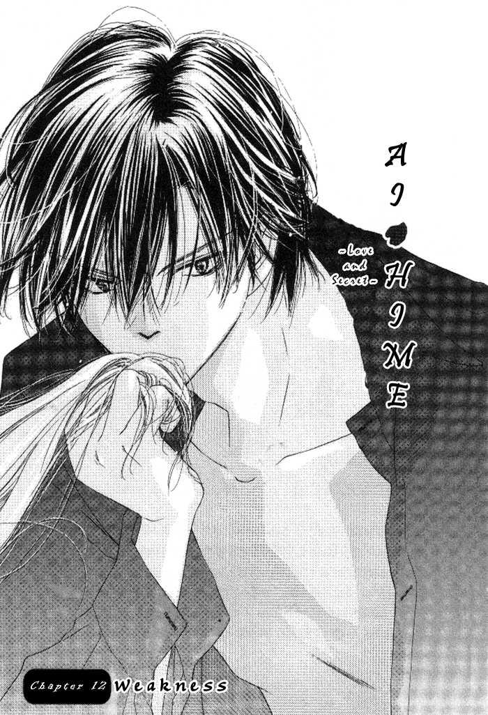 Ai Hime - Ai to Himegoto 12 Page 1