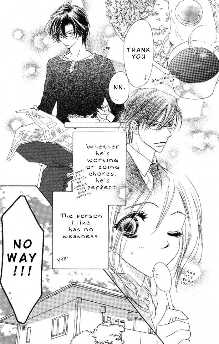 Ai Hime - Ai to Himegoto 12 Page 3