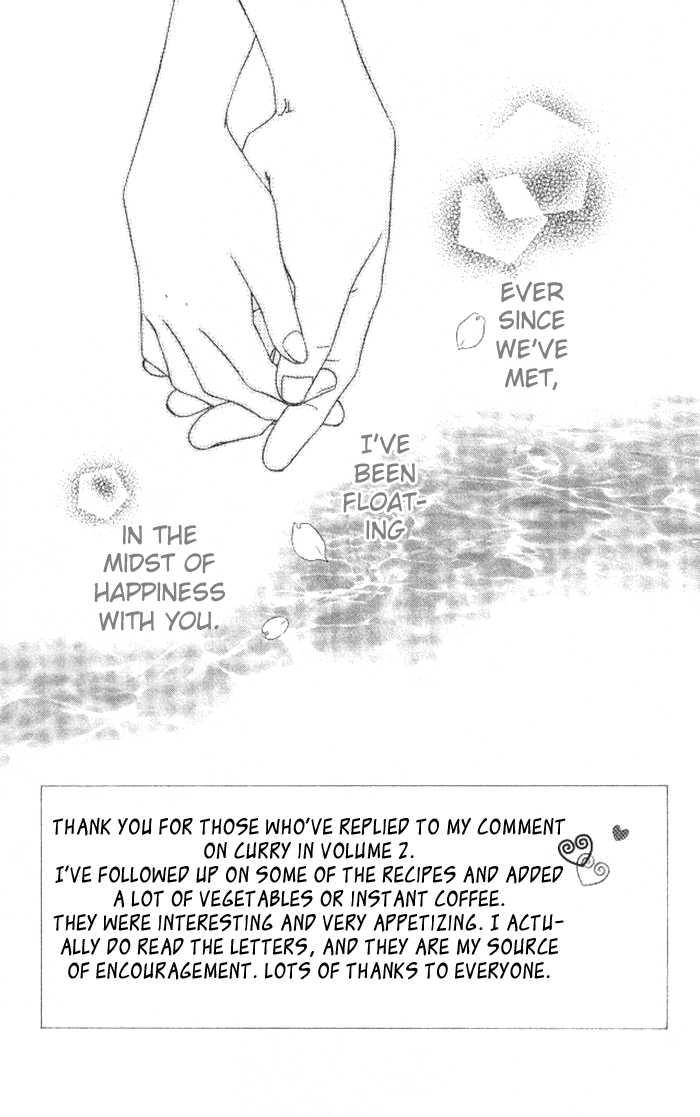 Ai Hime - Ai to Himegoto 13 Page 2