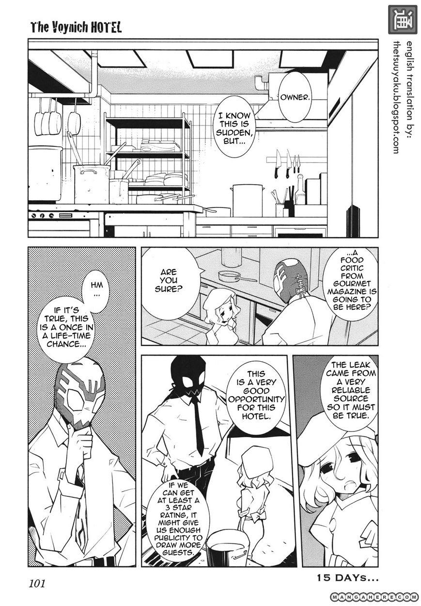 Vovnich Hotel 15 Page 1
