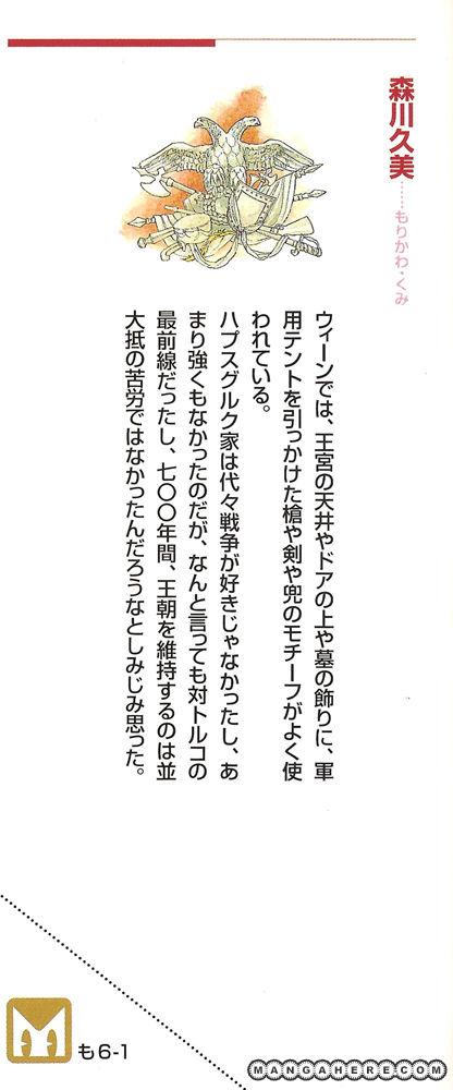 Elisabeth 1 Page 2