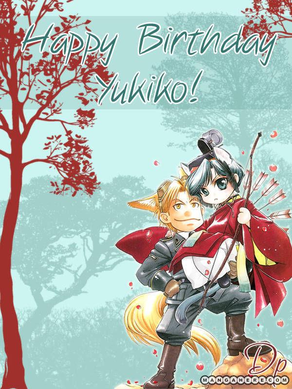 Houkago no Love Call 2 Page 2