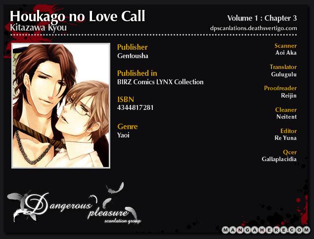 Houkago no Love Call 3 Page 2