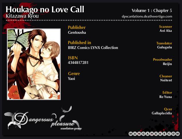 Houkago no Love Call 5 Page 2