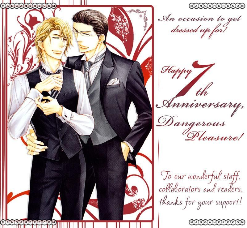Houkago no Love Call 6 Page 1