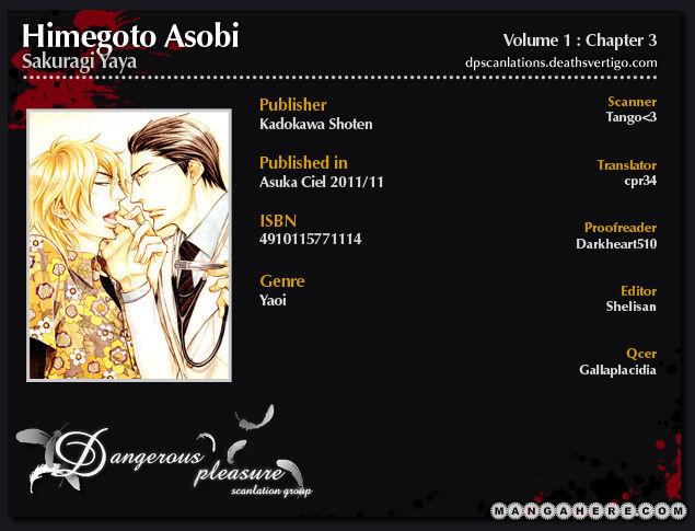 Himegoto Asobi 3 Page 2