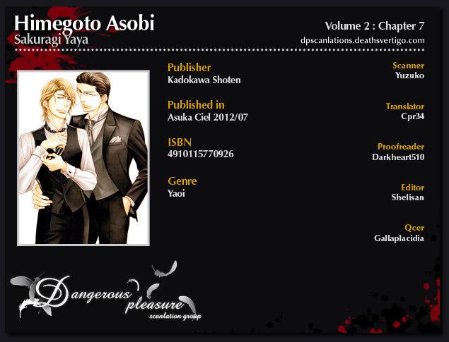 Himegoto Asobi 7 Page 1
