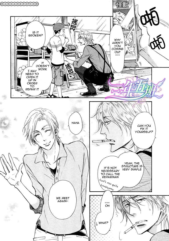 Himegoto Asobi 8 Page 2