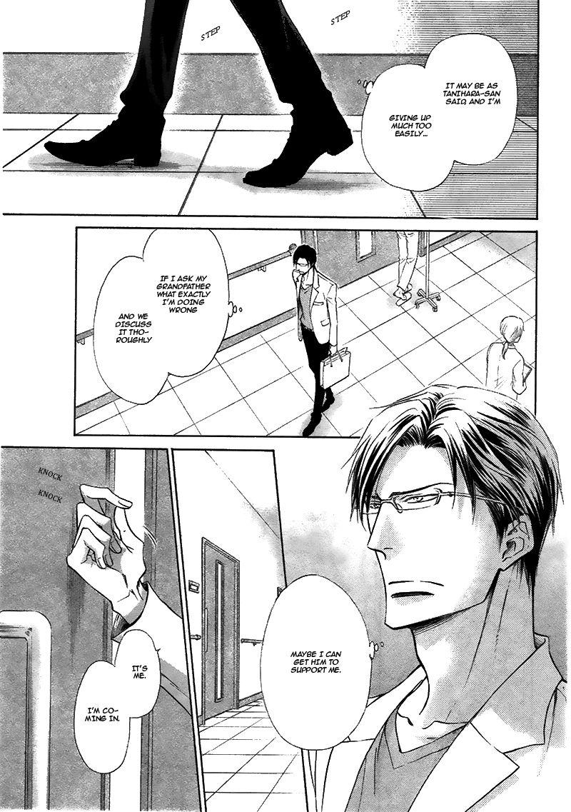 Himegoto Asobi 15 Page 2