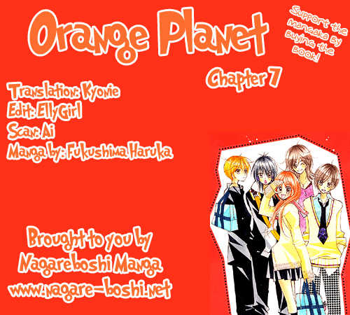 Orange Planet 9 Page 1