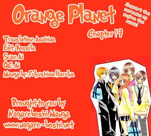 Orange Planet 19 Page 1