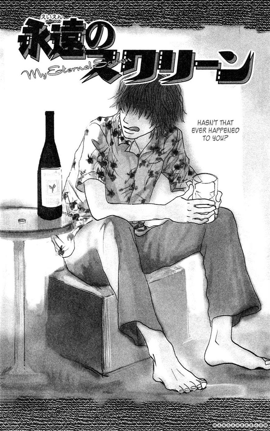 Koi no Surisasu 2 Page 2