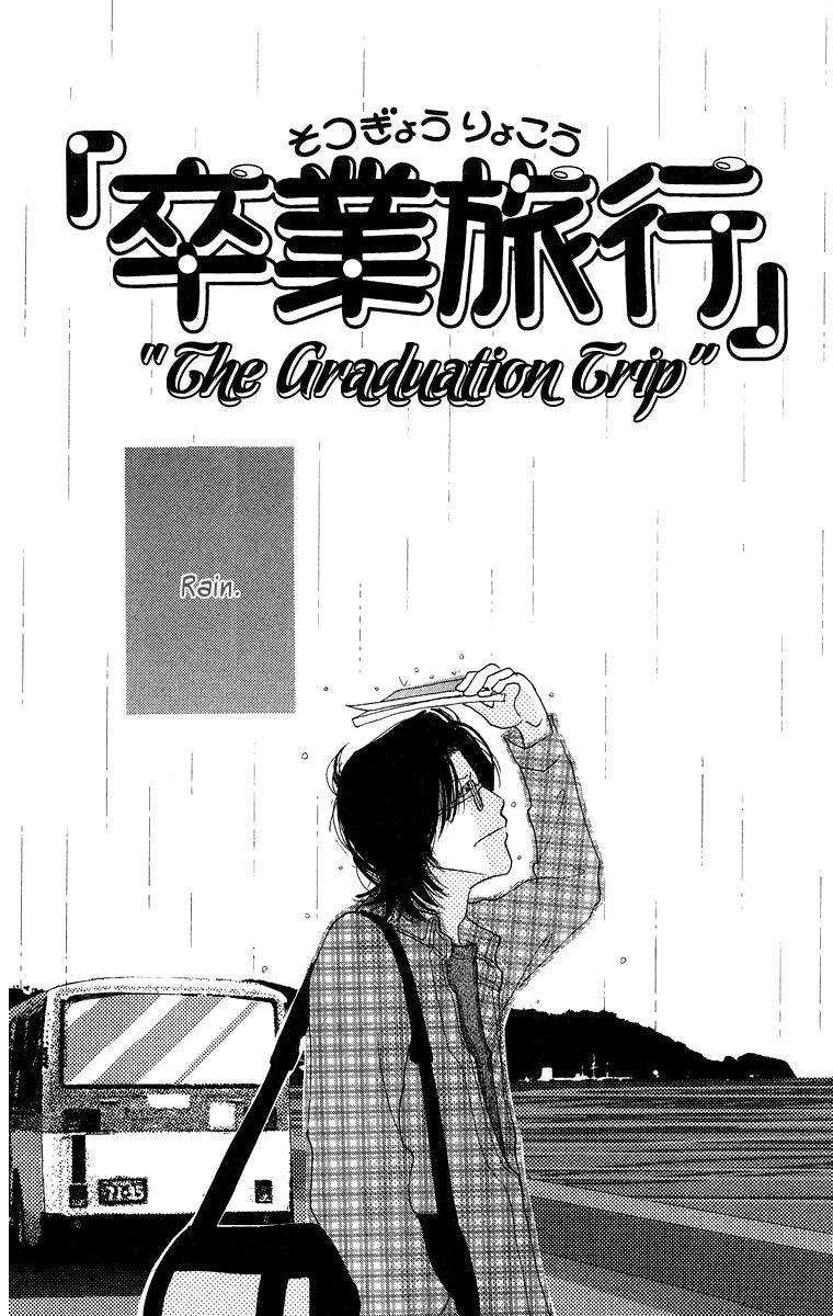 Koi no Surisasu 3 Page 3