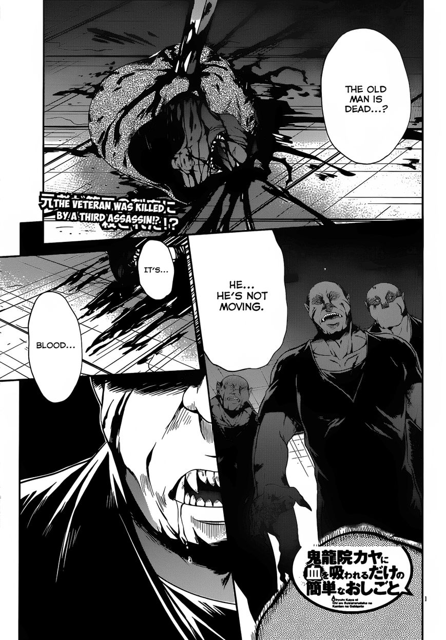 The Simple Job of Having Your Blood Sucked by Kiryuin Kaya 12.3 Page 2