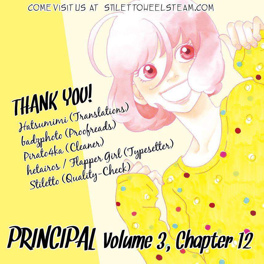 Principal 12 Page 1