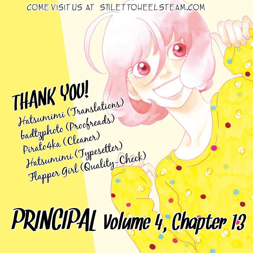 Principal 13 Page 1