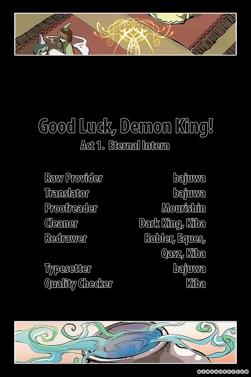 Good Luck, Demon King! 1 Page 1
