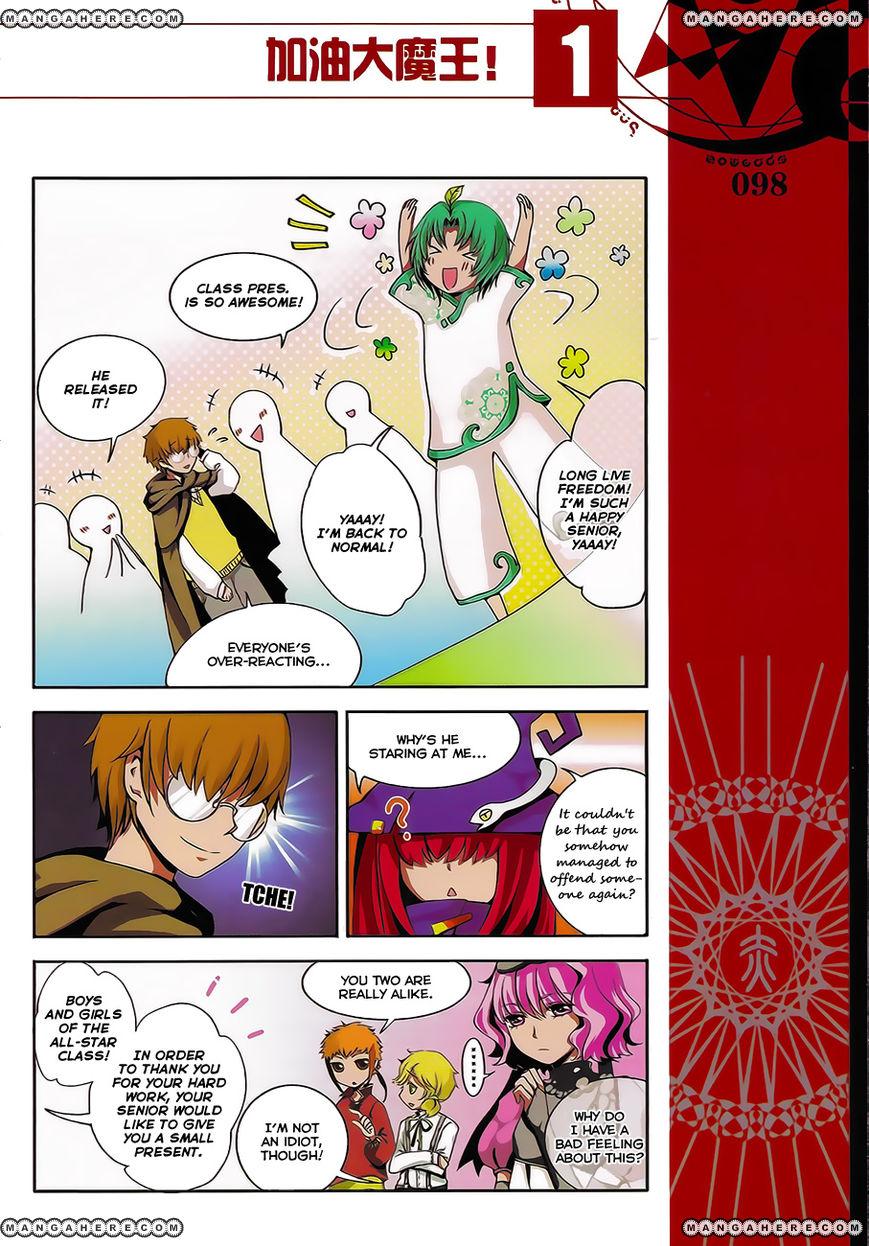 Good Luck, Demon King! 9 Page 3