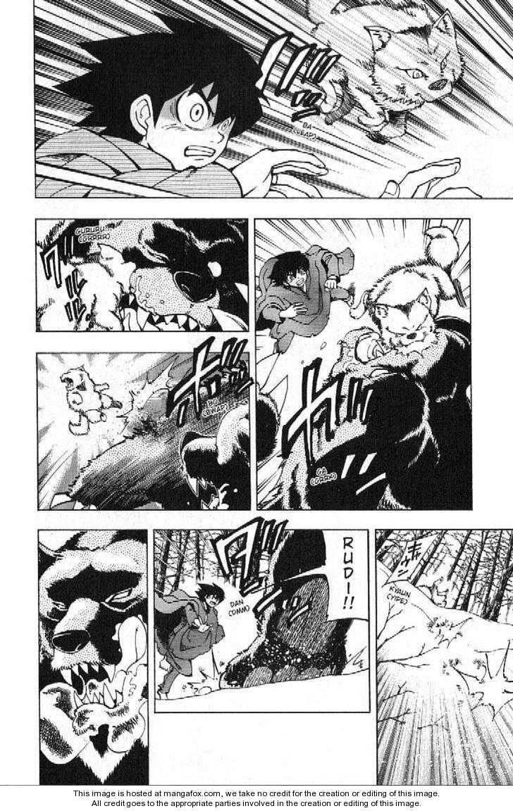 Darren Shan 27 Page 2