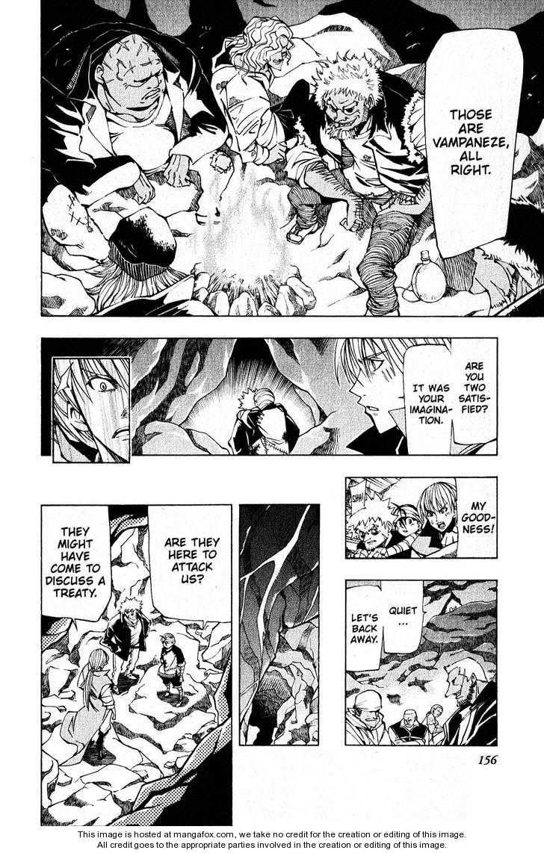 Darren Shan 43 Page 2